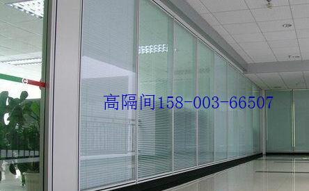 上海铝合金玻璃隔断,80款百叶玻璃隔断,厂家最新报价