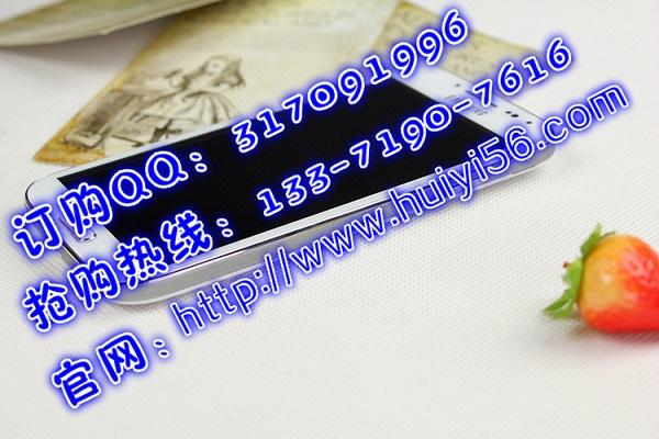三星i959如何开启usb 上海茂闾电器有限公司 商国互联网高清图片