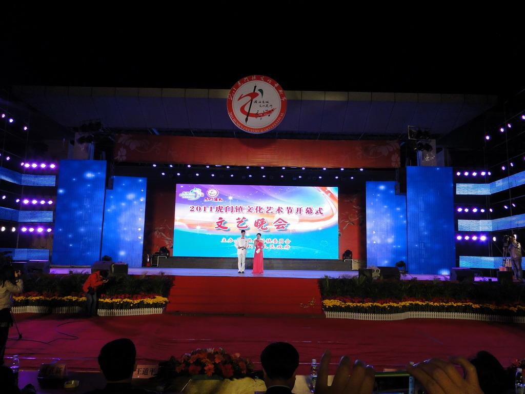 文艺演出晚会策划演出团队接待礼仪服务广州演艺公司 庆典图片