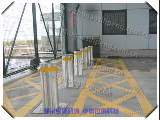 鄂尔多斯机场的升降柱项目投入使用 北京卓奥世鹏科技有限公司