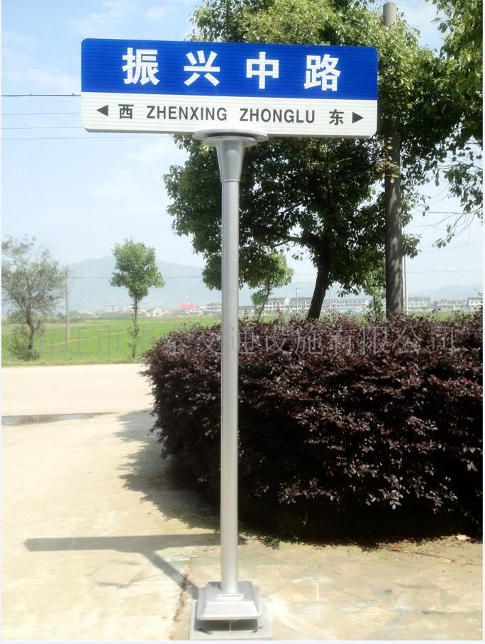供应东北三省城市3m工程反光膜指路牌路名牌 联系人冯