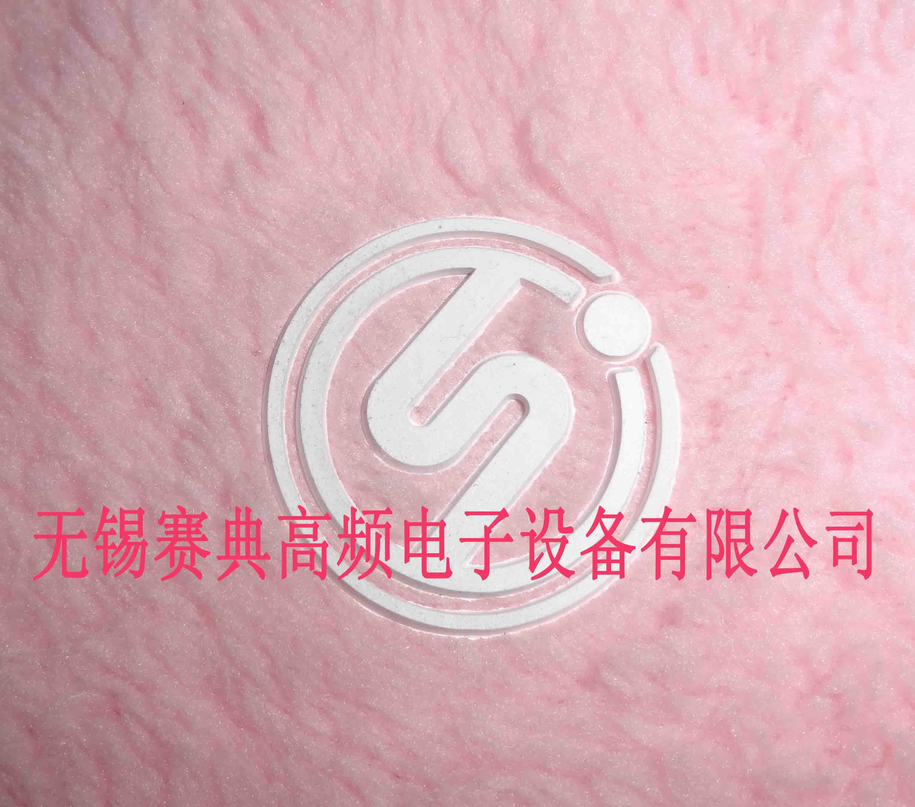 矽利康硅胶商标压标机_矽利康压标机