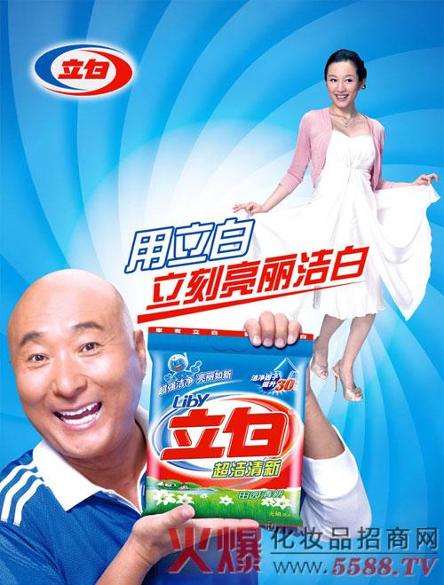 供应洗衣粉包装袋设计图片立白洗衣粉包装袋设计汰渍洗衣粉包装袋