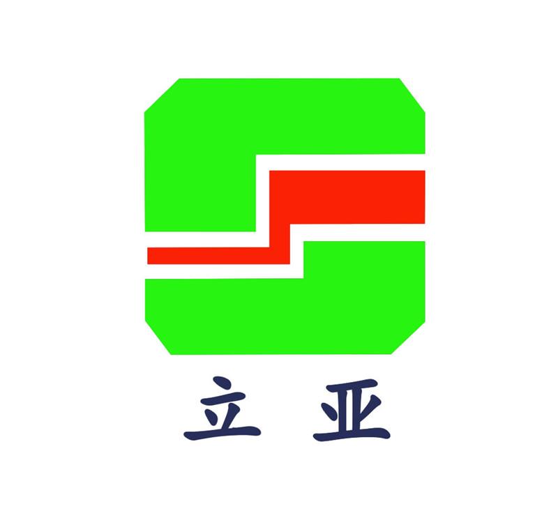 上海立亞模具制造有限公司Logo