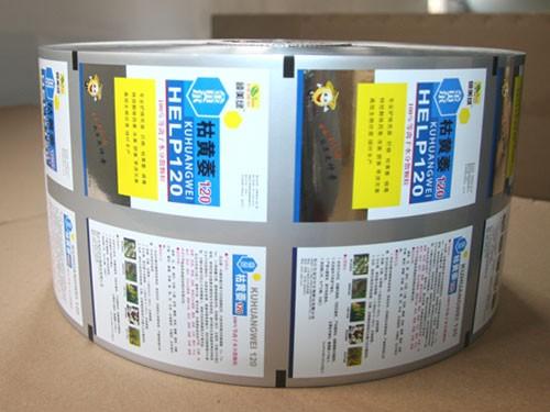 河北京峰盛达纸塑复合包装制品有限公司Logo