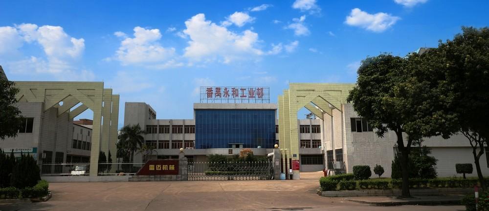 广州雷迈机械必威官方网站必威体育娱乐app