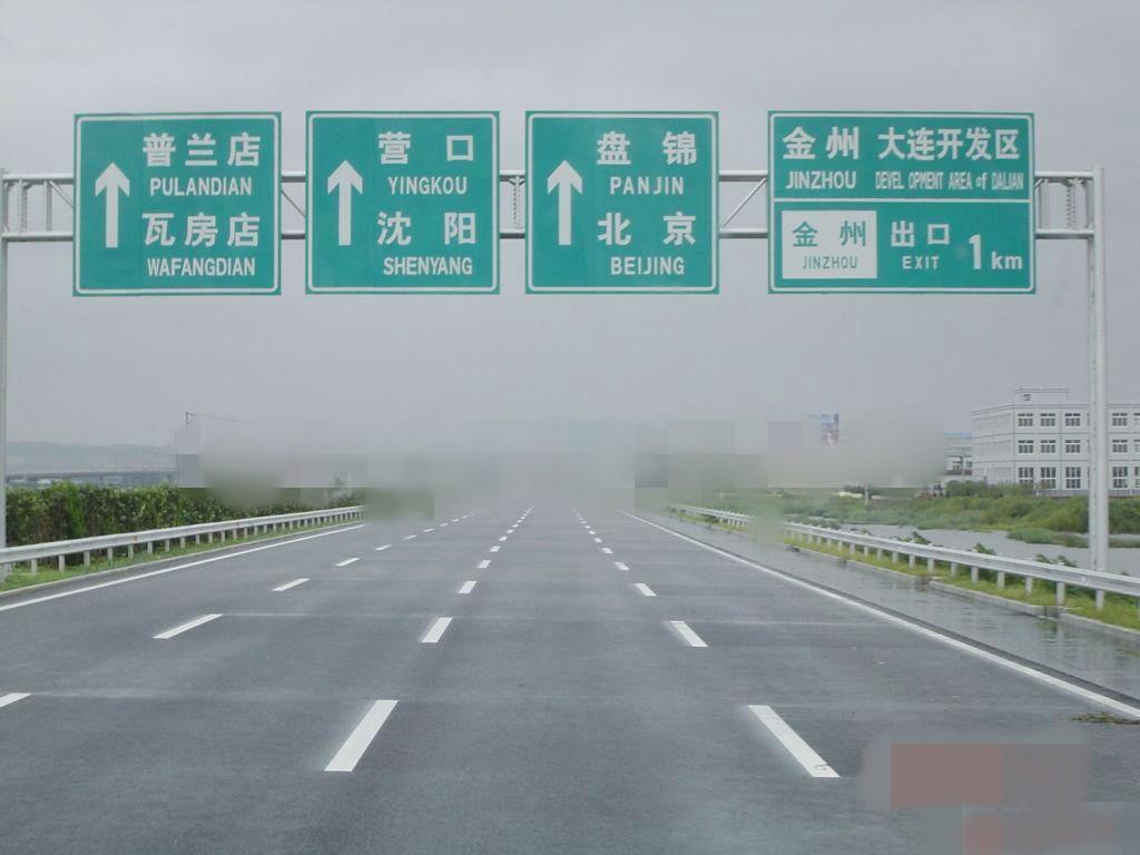 高速公路指示牌_东莞标志牌,东莞道路指示牌,东莞交通标志牌,高速公路标志