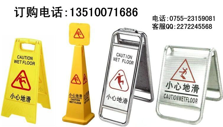 供应小心地滑标识牌