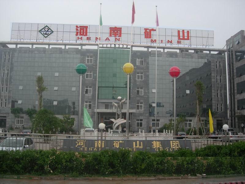 河南省矿山起重机必威体育娱乐app