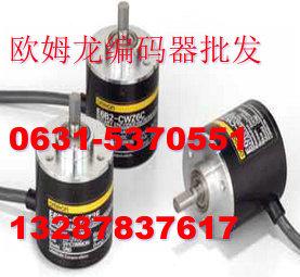 供应E6B2-CWZ1X  5VDC欧姆龙编码器